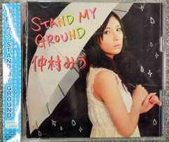 ◆仲村みう STAND My GROUND 【CD+DVD】 帯付
