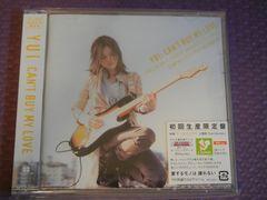 YUI「CAN'T BUY MY LOVE」初回限定盤DVD付 新品未開封