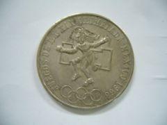 メキシコオリンピック記念銀貨 25ペソ 1968年