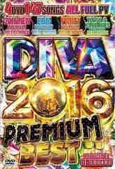 ★DIVA 2016 NEW PREMIUM BEST 4枚組★