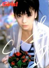 GIRLS! 倉科カナ・直筆サインカード イベント福袋