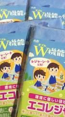 アサヒ、レジャーシート4枚セット新品未開封品非売品 三ツ矢サイダーW十六茶W 青