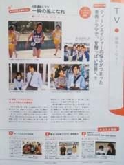 �����M��2008�N3������GyaO Magazine