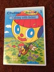 ★YAMAHA★Chitter Chatter1★DVD★