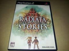 PS2☆ラジアータ ストーリーズ☆状態良い♪SQUARE ENIX。