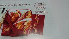 SK-�U��10/21~ �ؽϽ���~��KIRA KARACHO�����߰���è������