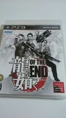 PS3 龍が如く OF THE END SEGA