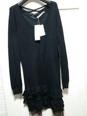 9345円LOSlCARIE★シルク裾フリル付きウールニットチュニック黒