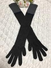 新品未使用ニット手袋 フリーサイズ お色が素敵♪
