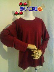 LL〜*大きいsizeプレーン丸襟セーターレッド