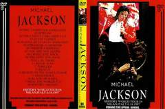 マイケルジャクソン IN MILAN,ITALY 1997