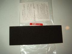 (21)GS400のエアーフィルタースポンジ