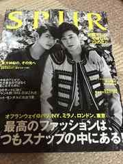 東方神起 表紙『 SPUR 』 2015年6月号