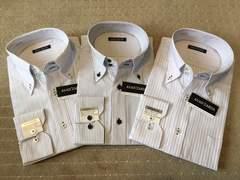 長袖ワイシャツ ストライプ(A)3枚セットLLサイズ