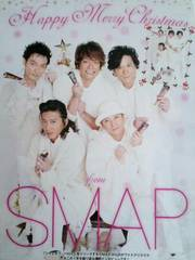 ��SMAP���؂蔲����Happy Merry Christmas����ڵ�/�۰ 2013