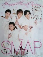 ★SMAP★切り抜き★Happy Merry Christmas☆シャレオツ/ハロー 2013