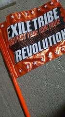 EXILETRIBETHEREVOLUTIONフラッグオレンジEXILE