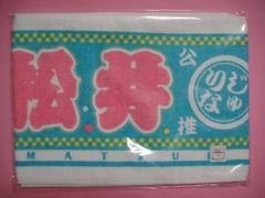AKB48�@����엝�ށ@������װ���3�@�y�V�i���J���z