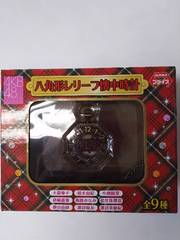 新品☆未使用♪元AKB48大島優子ちゃん八角形レリーフ懐中時計