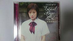 松浦亜弥 DVD シングルV 「GOOD BYE 夏男」