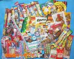 ☆人気の駄菓子 1,080円分詰め合わせ☆プレゼントにも!