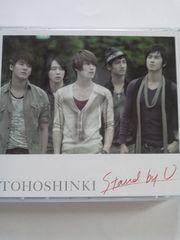 東方神起 TOHOSHINKI Stand by U(CD + DVD)
