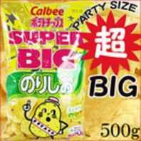 ★カルビー★ポテトチップス/のりしお味★SUPER BIG/大容量500g