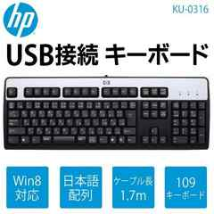 ��HP (�q���[���b�g�E�p�b�J�[�h) ���� USB�L�[�{�[�h
