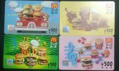 マックカード500円3枚1500円分◆モバペイ印紙切手歓迎