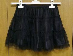 Я】mercuryluxスカート Fサイズ    送料込み