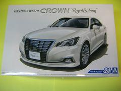 アオシマ 1/24 ザ・モデルカー 21 トヨタ GRS210/AWS210 クラウン ロイヤルサルーンG'15
