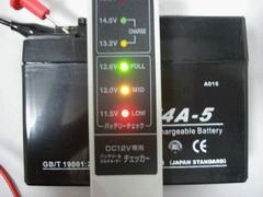 ■新品ライブディオZX タクトYTR4A-BS(4A-5)互換バッテリー