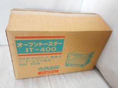 6102☆1スタ☆未使用品 オーブントースター IT-400 Imarflex