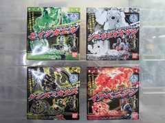 絶版食玩「ディスクアニマルズ3」全4種セット未開封新品