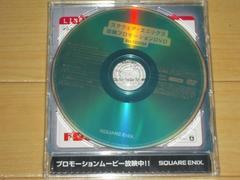 DVD���X�N�E�F�A�E�G�j�b�N�X Ver.200804 �X���p