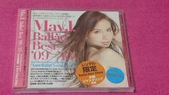 MayJ. Ballad Best ´09〜´13 レンタル限定盤