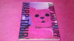 JUDY AND MARY WARP TOUR  JAM BOOK 2001
