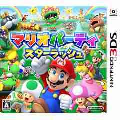 3DS》マリオパーティ スターラッシュ [174000694]
