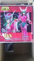 聖闘士星矢 DXフィギュアアンドロメダ