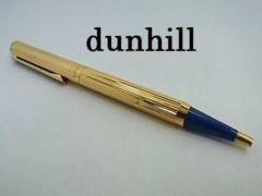 dunhill ダンヒル ボールペン ツイスト式 美品 X-278★dot