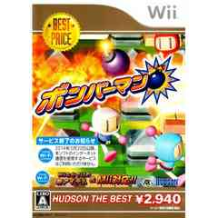 Wii�t�{���o�[�}�� [172000355]