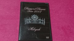 加藤ミリヤ Diamond Princess Tour2007 DVD