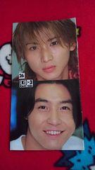 KinKi Kids ファンクラブ 会報No.26