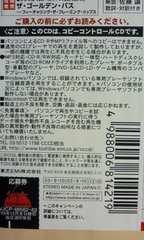 The Chemical Brothers�uSingles 93-03�v �P�~�J�� �u���U�[�Y