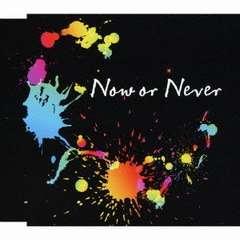 ナノ「Now or Never」