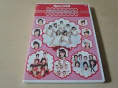 DVD「Berryz工房 シングルVクリップス3」ハロプロ●
