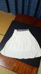 〈新品〉ニットスカート