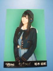 ���� ���ؗR�I �`�[���T�v���C�Y ����������ʐ^ AKB48