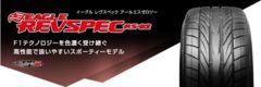 ★245/40R18 緊急入荷★ グッドイヤー REVSPEC RS02 新品タイヤ 4本セット