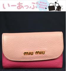 ◆美品!ミュウミュウ 6連キーケース ピンク e609